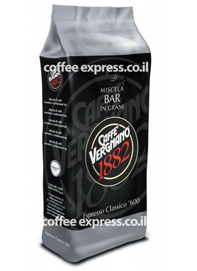Picture of קפה וריניאנו אספרסו קלאסיק - Caffe Vergnano Espresso Classico 600