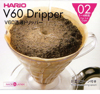 Picture of Hario V60 קונוס פילטר פלסטיק - 02